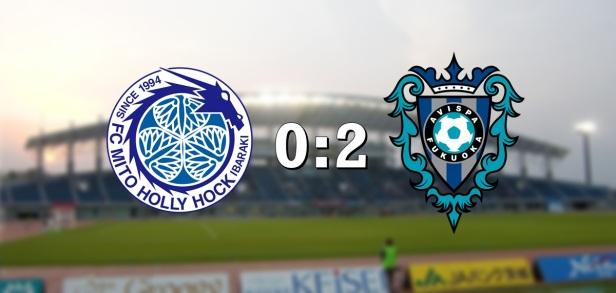 Mito 0-2 Fukuoka