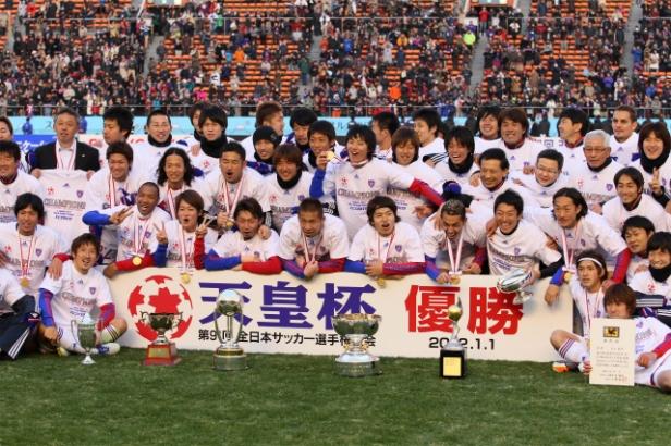 Emperor'sCup2011CHAMPION000 (2)
