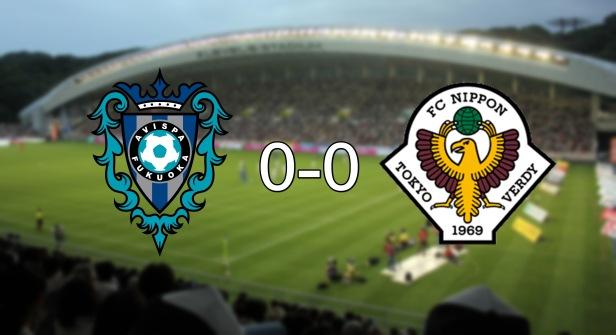 Fukuoka 0-0 Verdy