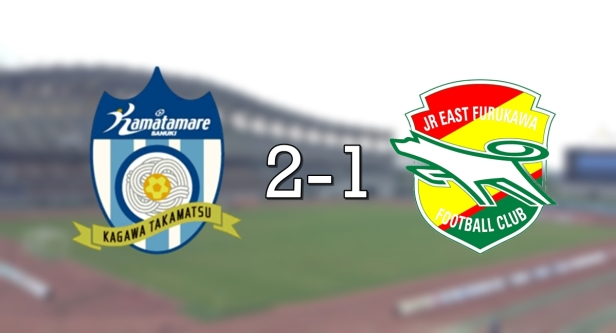 Kamatamare 2-1 JEF