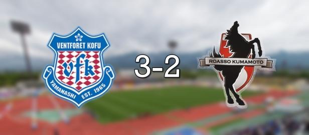Kofu 3-2 Kumamoto