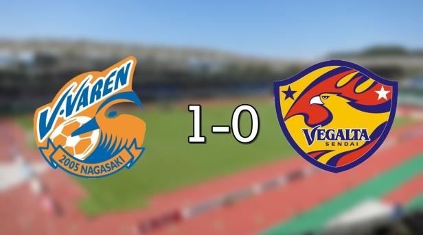Nagasaki 1-0 Vegalta