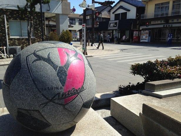 1280px-Monument_for_Kashima_Antlers_near_Kashima_Shrine