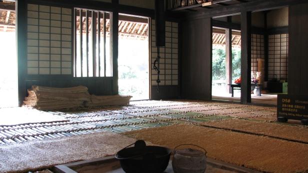 NihonMinkaen-Kitamura