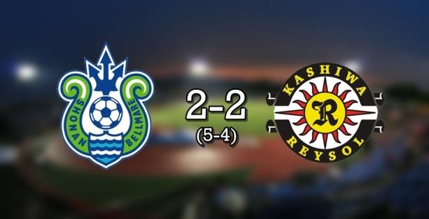 Shonan 2-2 Reysol