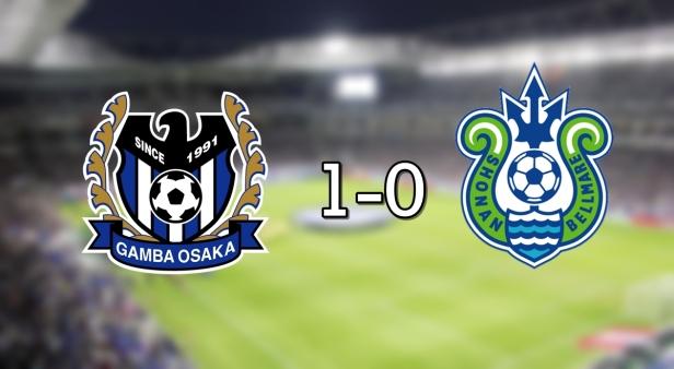 Gamba 1-0 Shonan