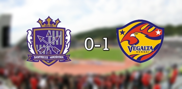 Hiroshima 0-1 Vegalta