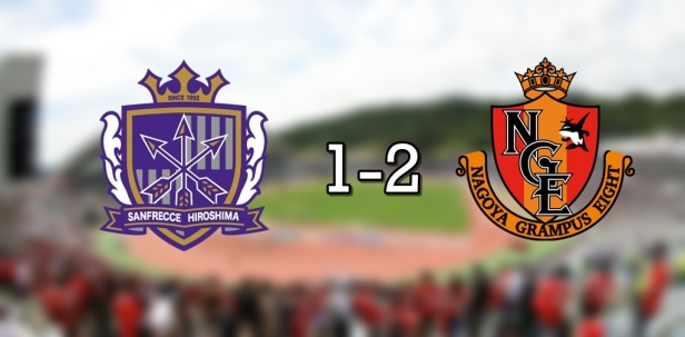 Hiroshima 1-2 Nagoya