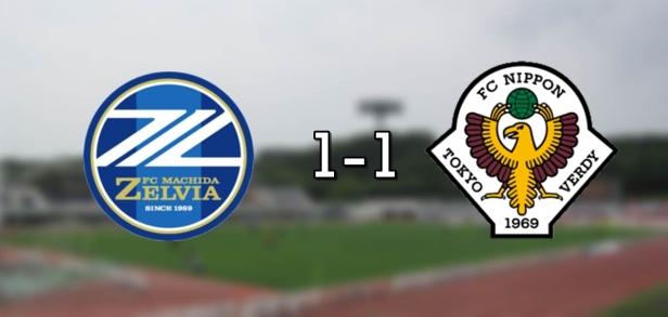 Machida 1-1 Verdy