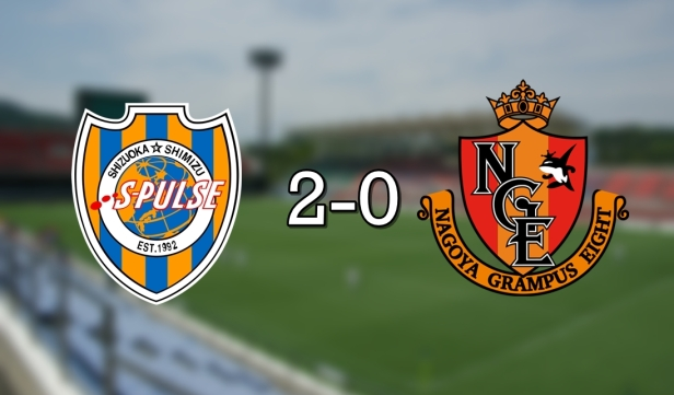 Shimizu 2-0 Nagoya