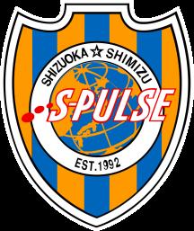Shimizu_S-Pulse_logo.svg