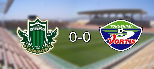 Yamaga 0-0 Vortis