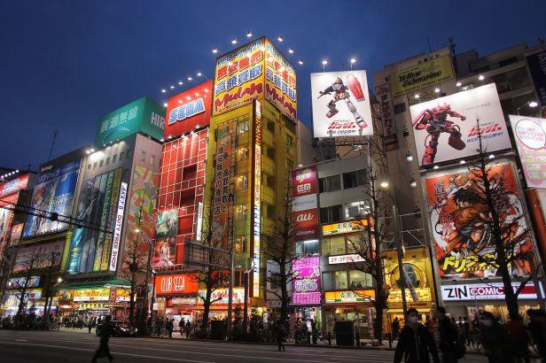 Akihabara_Night