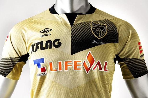 Camisa-de-20-anos-do-FC-Tokyo-2018-Umbro-kit-4