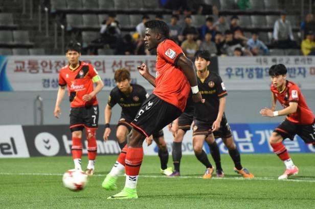 Marcao-Gyeongnam-FC-Bolaparlay