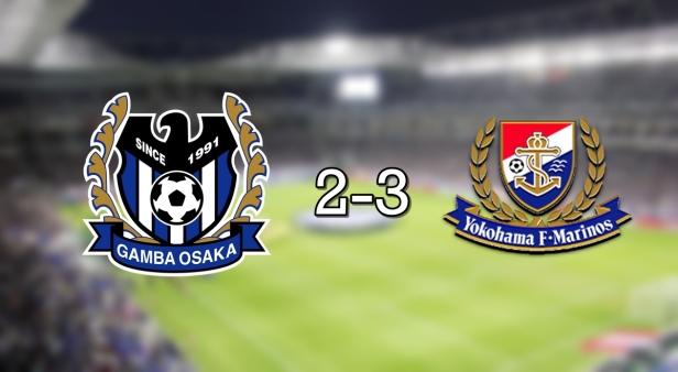 Municipal_Suita_Stadium