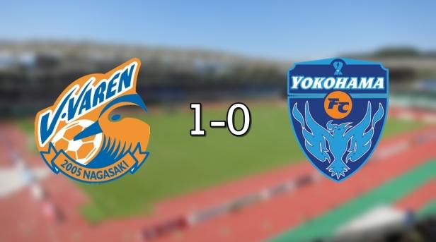Nagasaki_Athletic_Stadium