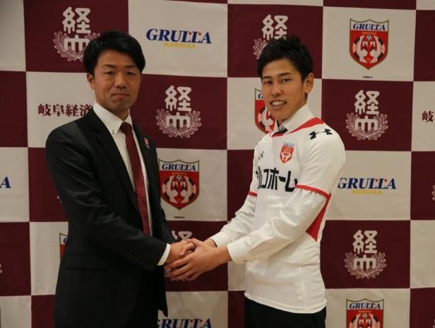 7.Transfer do Morioki