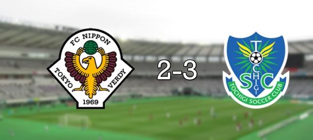 Ajinomoto_Stadium_20110625