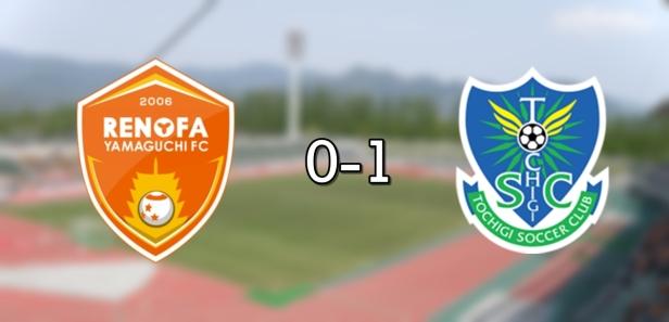 Ishin_Memorial_Park_Stadium_infield
