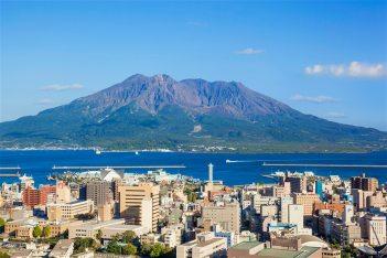 Kagoshima i wulkan Sakurajima