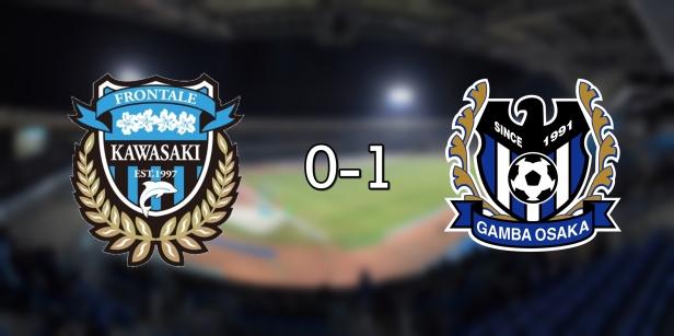 Kawasaki Todoroki Stadium