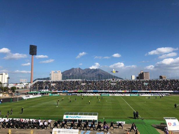 Stadion i wulkan Sakurajima