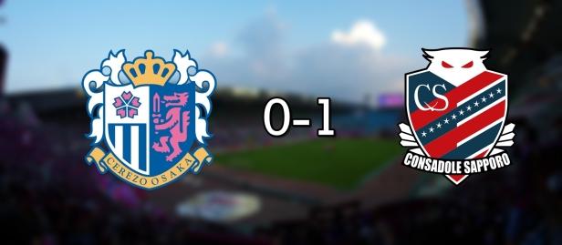 nagai_stadium - Cerezo Osaka
