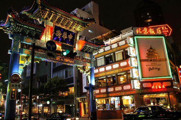 Yokohama_Chinatowns_East_Gate_At_Night