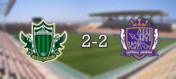 Matsumotodaira Park Stadium
