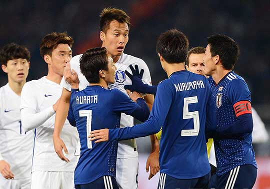Kim vs Japonia na Pucharze Azji 2017