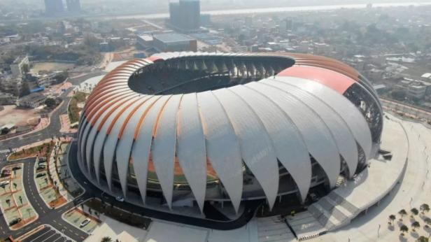 Huitang Stadium z lotu ptoka.png