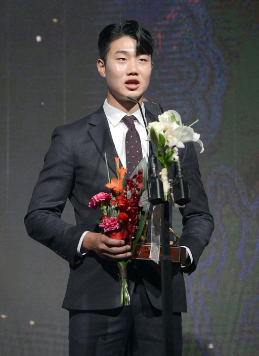 Kim Ji-Hyeon.jpg
