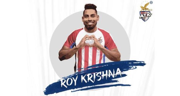 Roy Krhishma
